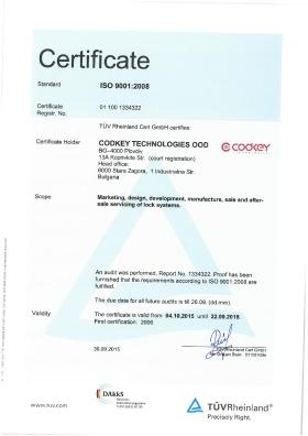 Certificat ISO 9001:2008